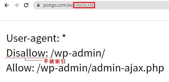 Robots的txt檔可以限制搜索引擎索引。